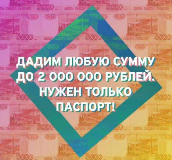 «Дрожь негодования при виде рекламы»: Тинькофф обещает клиентам по 2 миллиона рублей