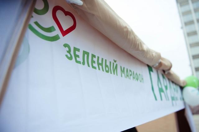В Сыктывкаре на «Зеленом марафоне» соберут книги для РДКБ