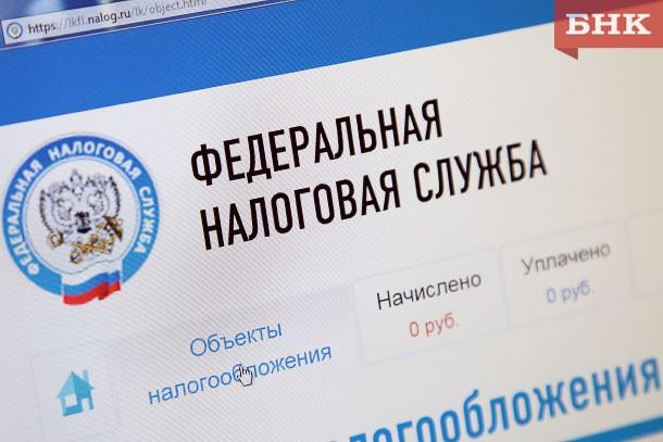 Жителям Коми рассказали, как получить отсрочку платежей по налогам физических лиц