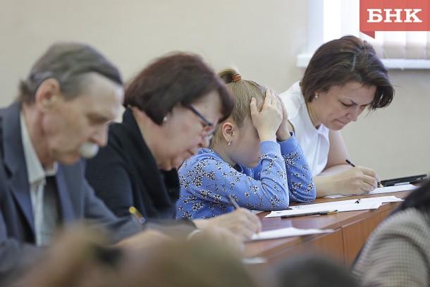 Во сколько обойдется изучение школьных предметов родителями