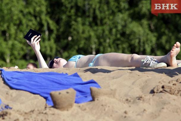 Эксперты определили самые дешевые пляжные туры в начале июня
