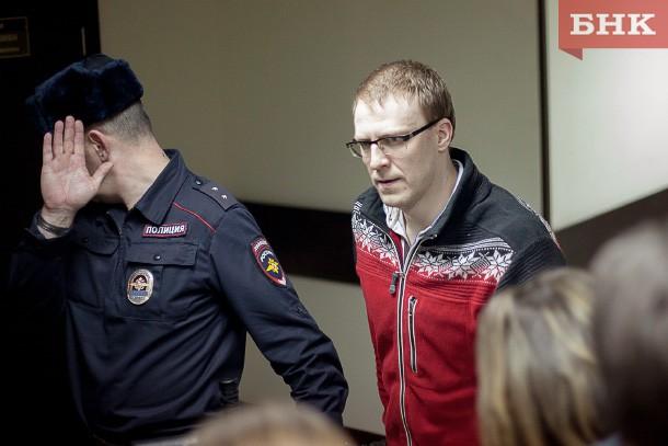 Фигурант «дела Гайзера» Павел Марущак предложил для себя другие статьи уголовного кодекса