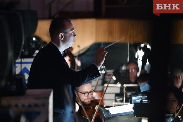«Сыктывкарса тулыс» завершился грандиозным гала-концертом