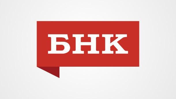 Итоги недели на БНК: свадьба лыжников, зарплата главы и московское небо