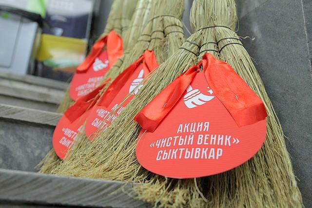 Совет ветеранов Сыктывкара вручил антинаграды «Чистого веника»